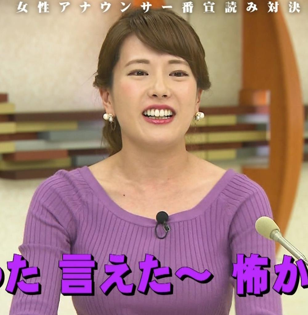 新垣泉子アナ 福岡の巨乳アナキャプ・エロ画像3