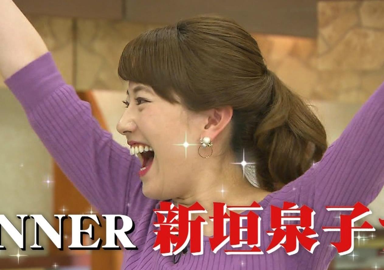 新垣泉子アナ 福岡の巨乳アナキャプ・エロ画像6