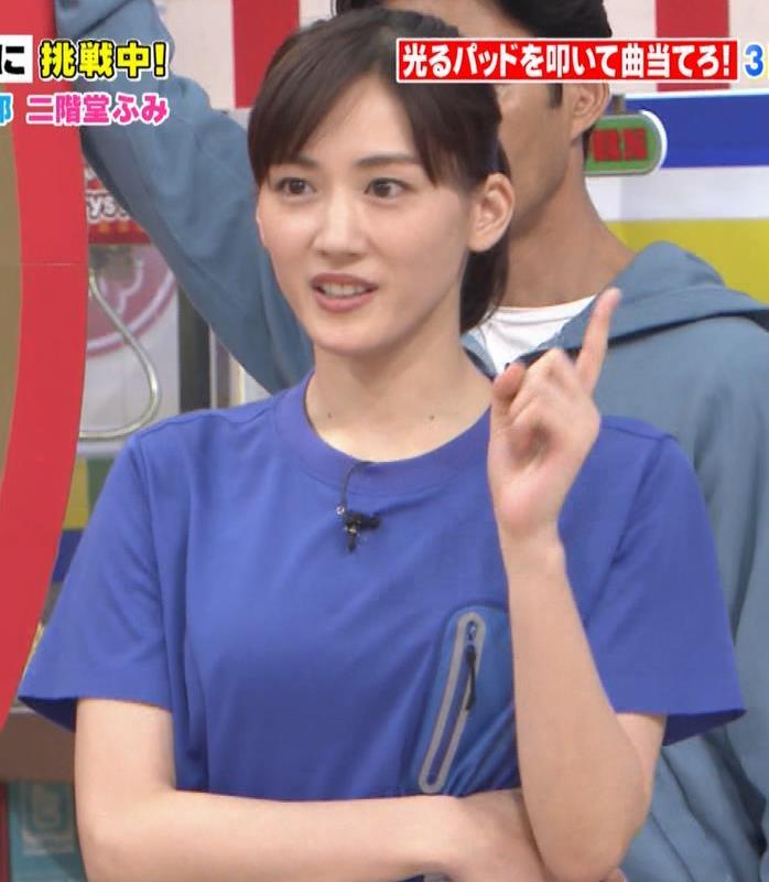 綾瀬はるか Tシャツおっぱいキャプ・エロ画像2