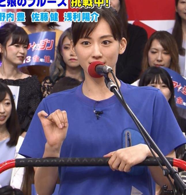 綾瀬はるか Tシャツおっぱいキャプ・エロ画像11