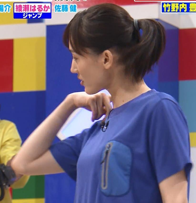 綾瀬はるか Tシャツおっぱいキャプ・エロ画像12