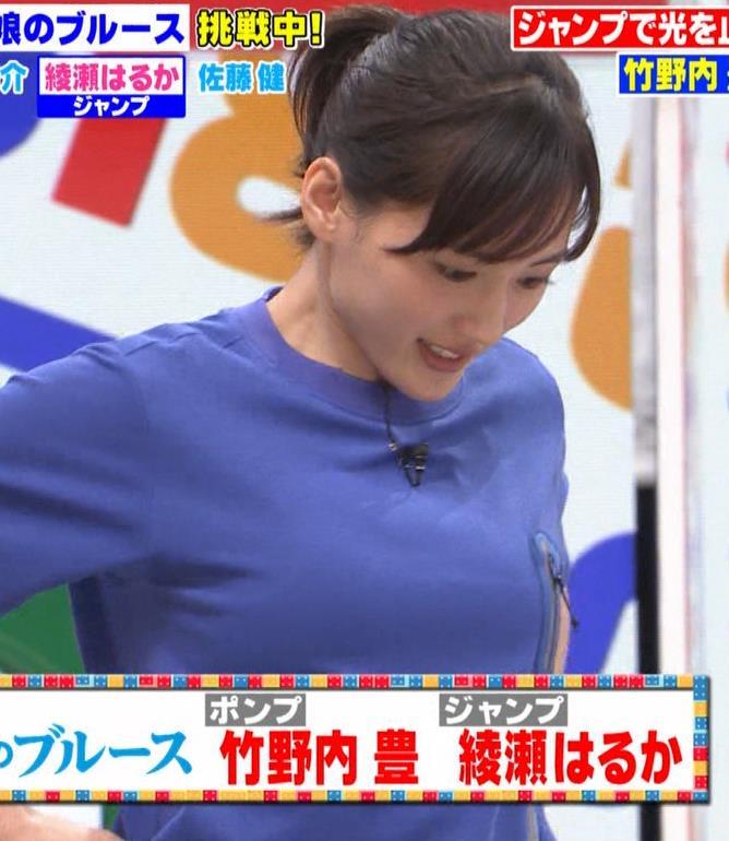 綾瀬はるか Tシャツおっぱいキャプ・エロ画像5