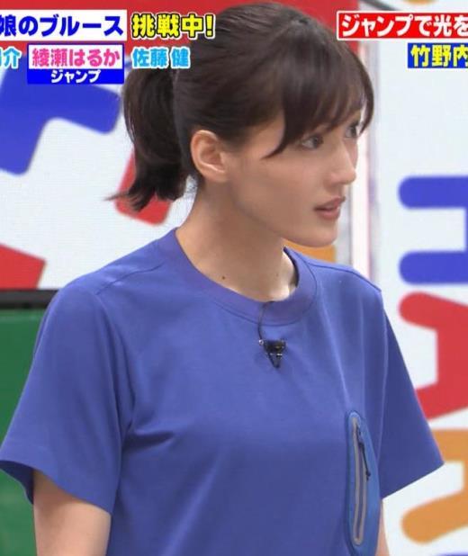 綾瀬はるか Tシャツおっぱいキャプ画像(エロ・アイコラ画像)