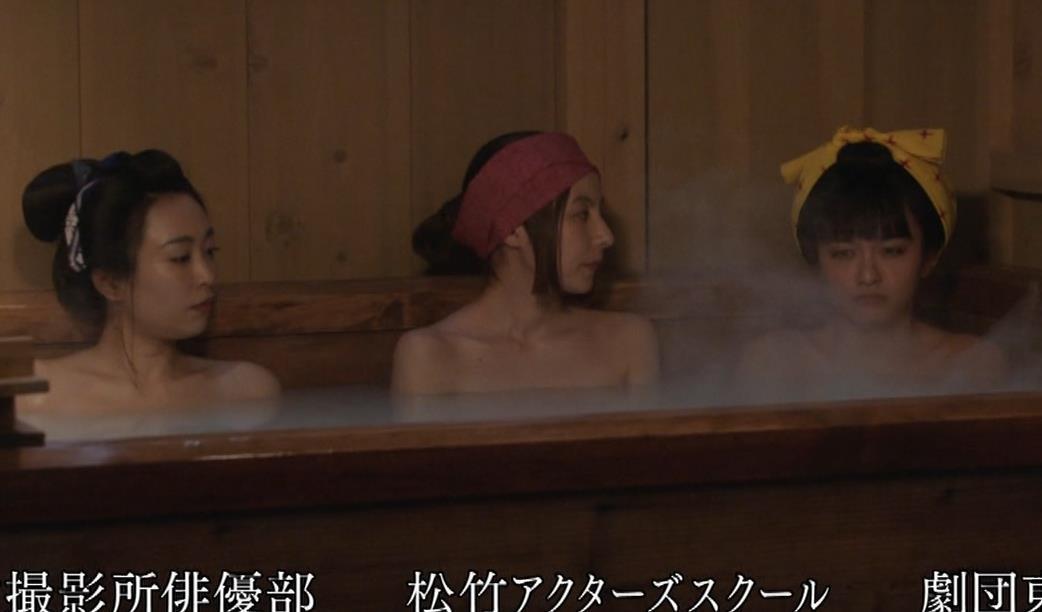 ベッキー 入浴シーン!!BSの変な時代劇キャプ・エロ画像17