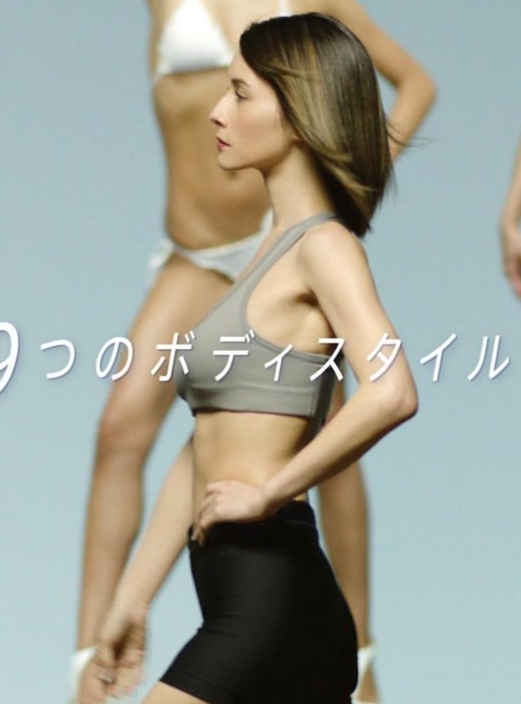 ダレノガレ明美 ライザップのエロCMキャプ・エロ画像10