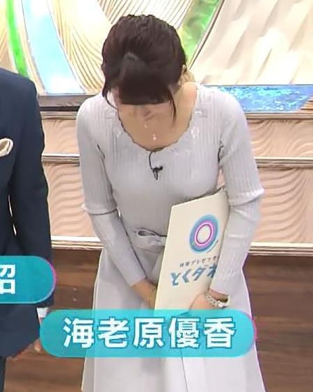 海老原優香アナ 胸のラインがでたニットキャプ・エロ画像4