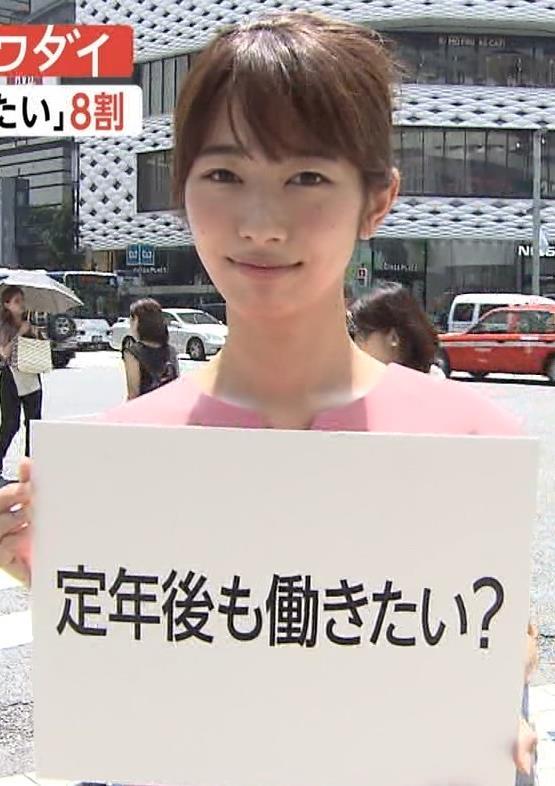 海老原優香アナ ニットちっぱいキャプ・エロ画像5
