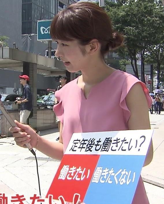海老原優香アナ ニットちっぱいキャプ・エロ画像6
