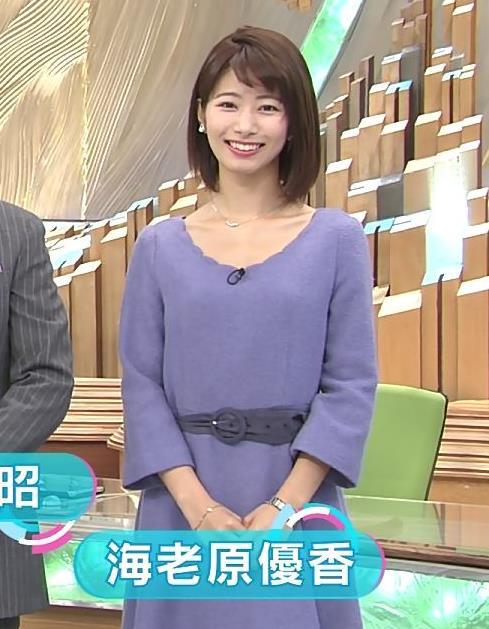 海老原優香アナ お辞儀で胸元がちょっとエロキャプ・エロ画像4