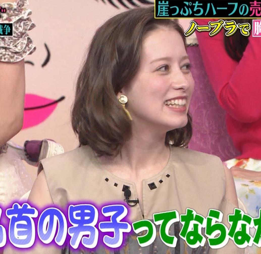 ドーキンズ英里奈 【ハーフなのに売れない…崖っぷち美女キャプ・エロ画像5