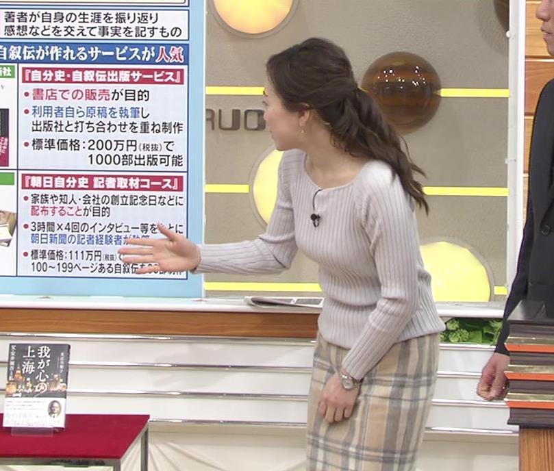 江藤愛アナ ニットおっぱい★クッキリ!キャプ・エロ画像14