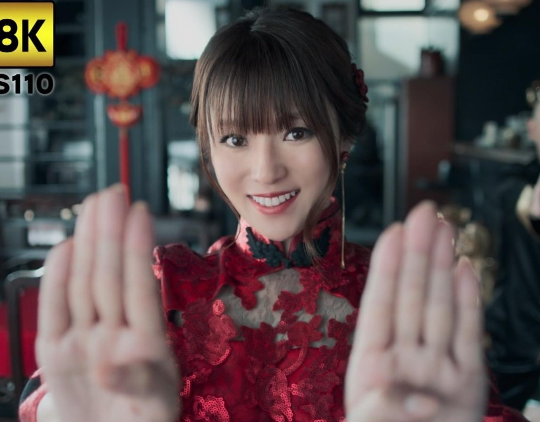 深田恭子 エロ過ぎるチャイナドレス姿のBS4K8KのCMキャプ・エロ画像6