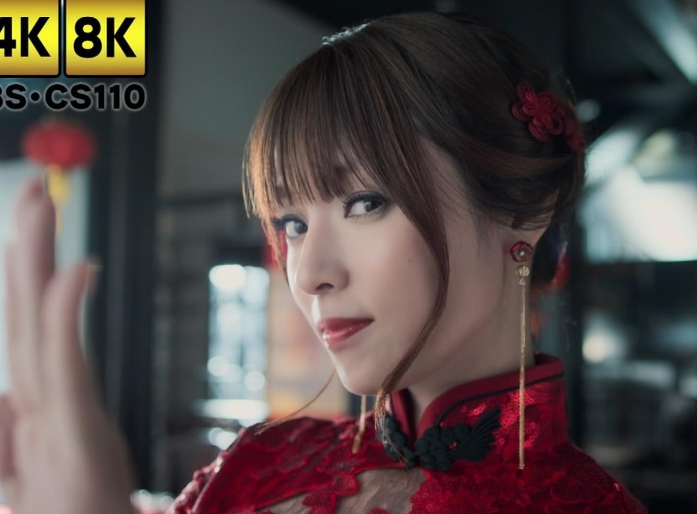 深田恭子 エロ過ぎるチャイナドレス姿のBS4K8KのCMキャプ・エロ画像7