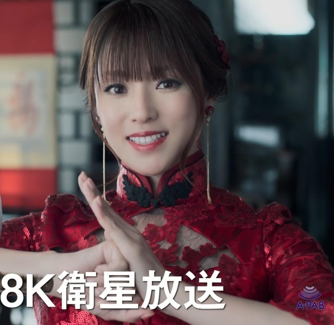 深田恭子 エロ過ぎるチャイナドレス姿のBS4K8KのCMキャプ・エロ画像9
