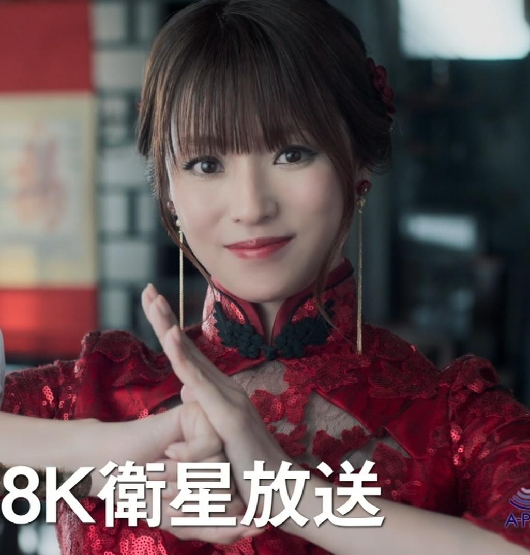 深田恭子 エロ過ぎるチャイナドレス姿のBS4K8KのCMキャプ・エロ画像10