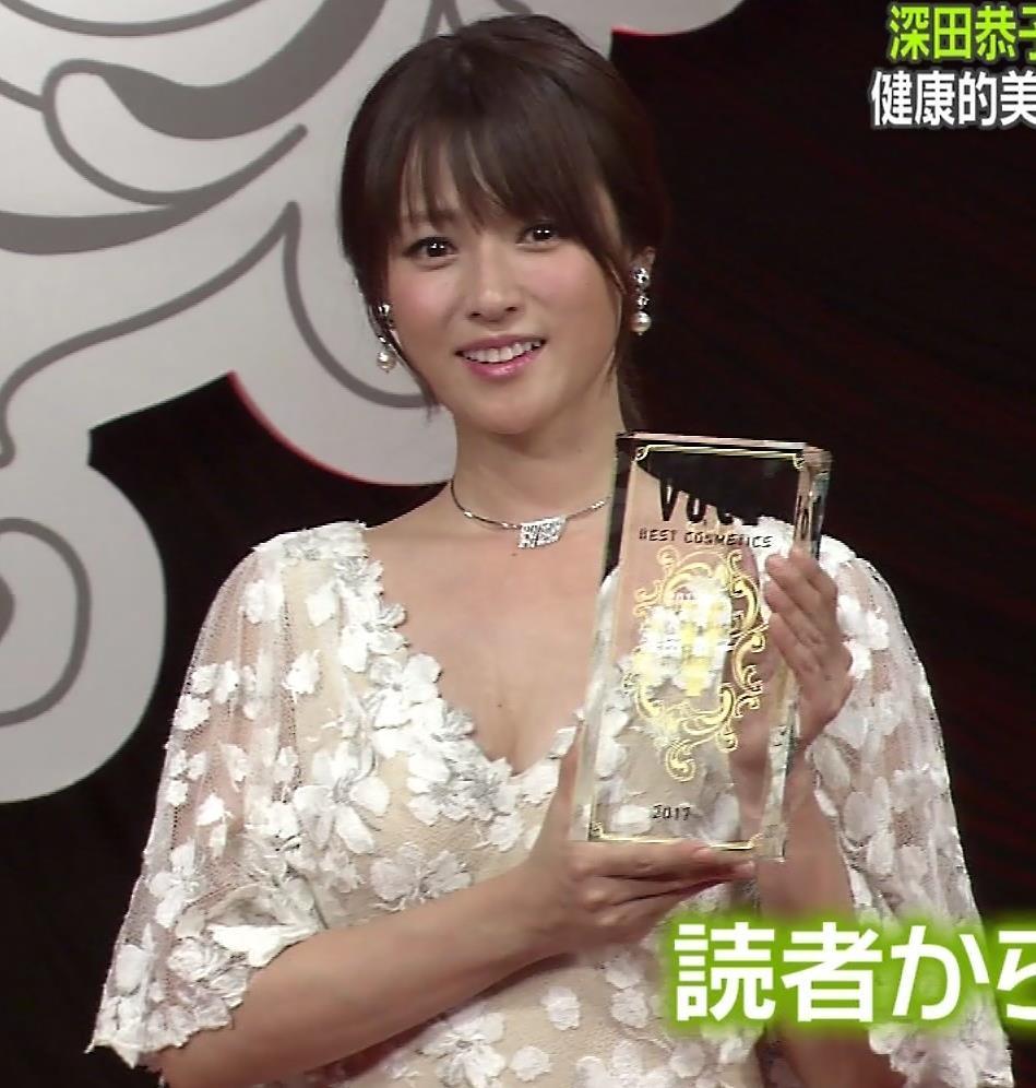 深田恭子 胸の谷間見キャプ画像4
