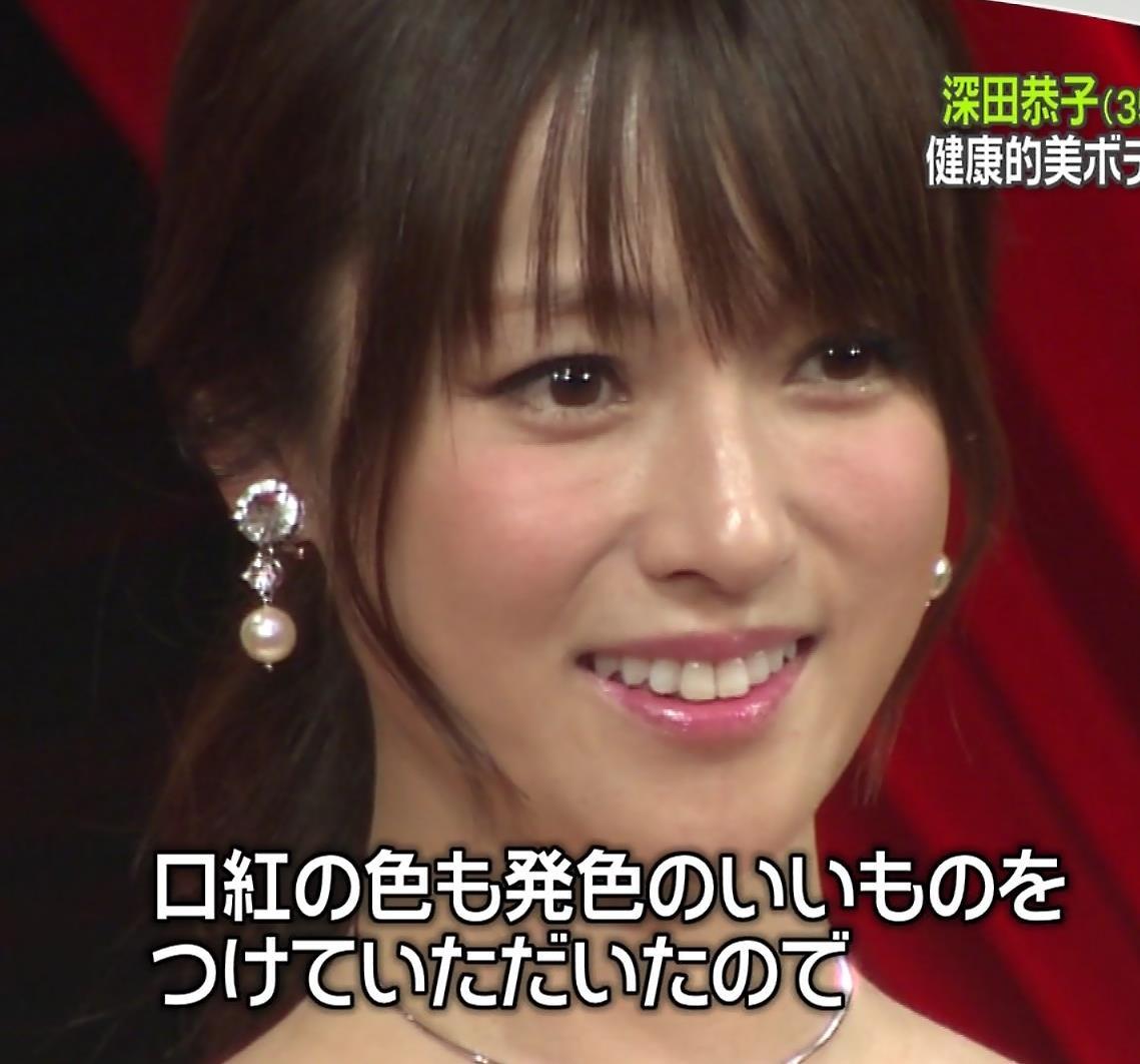 深田恭子 胸の谷間見キャプ画像5