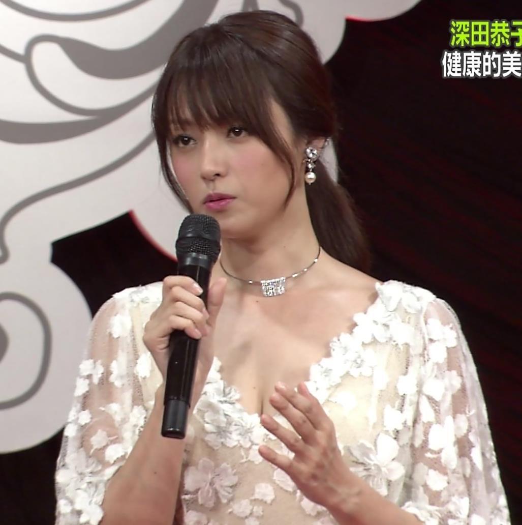 深田恭子 胸の谷間見キャプ画像7