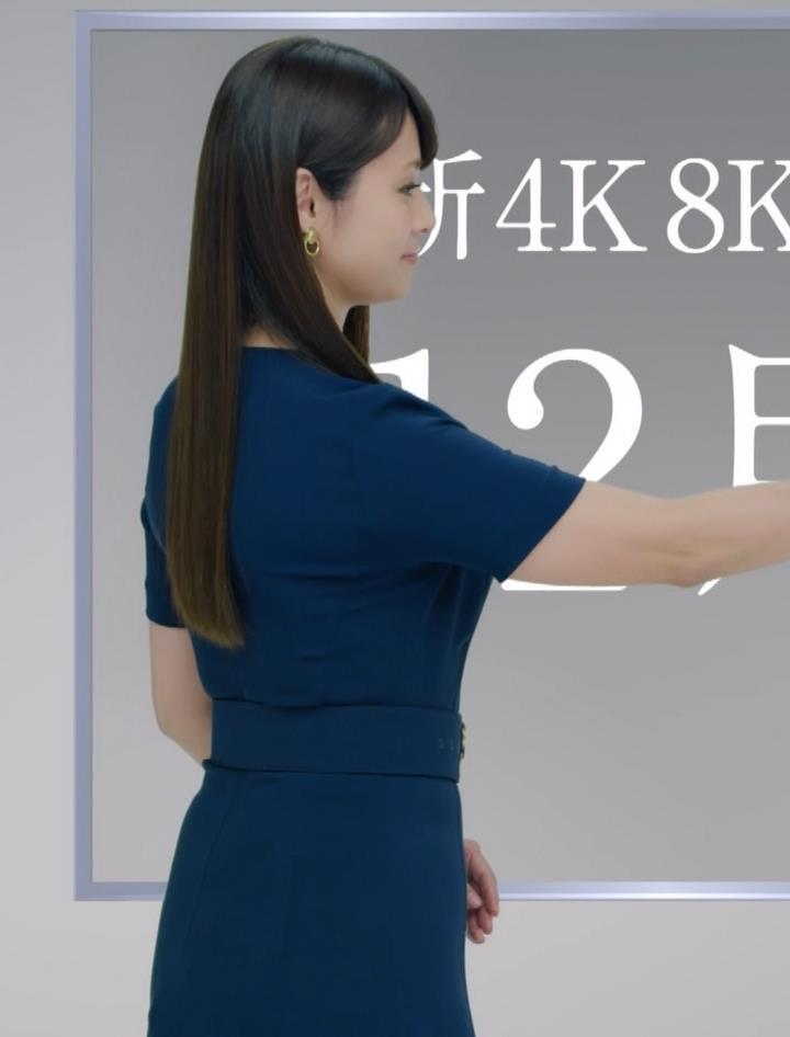 深田恭子 BS4K8Kの宣伝の衣装は体のラインがクッキリでてエロ過ぎキャプ・エロ画像8