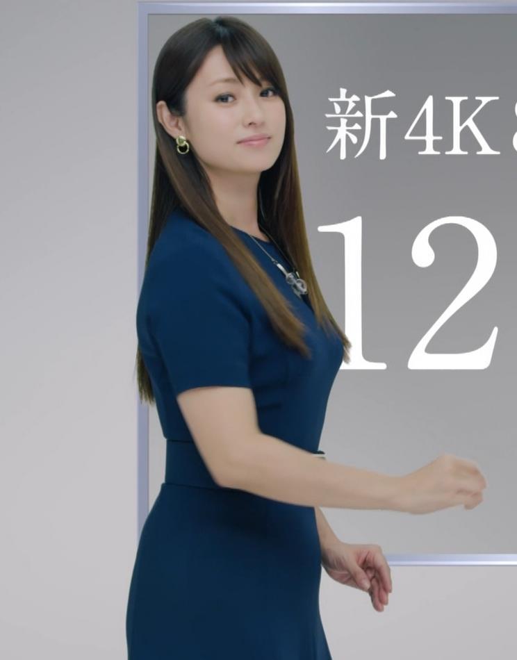 深田恭子 BS4K8Kの宣伝の衣装は体のラインがクッキリでてエロ過ぎキャプ・エロ画像9