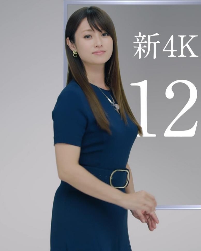 深田恭子 BS4K8Kの宣伝の衣装は体のラインがクッキリでてエロ過ぎキャプ・エロ画像10