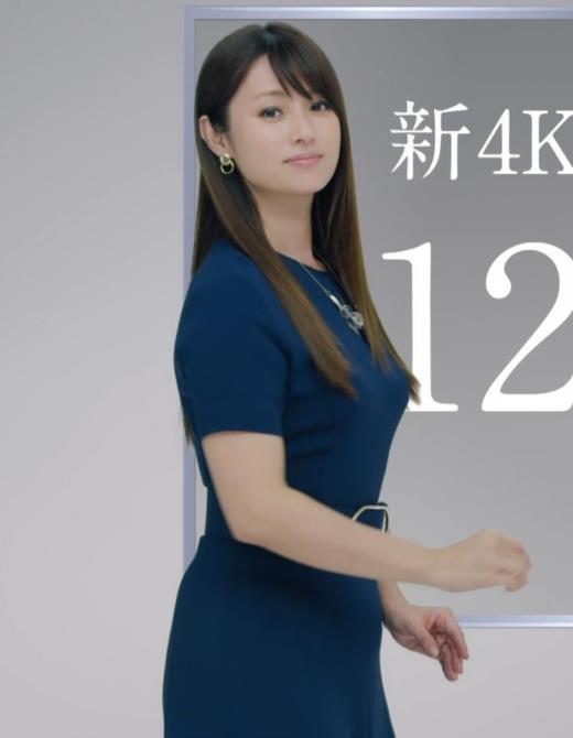 深田恭子 BS4K8Kの宣伝の衣装は体のラインがクッキリでてエロ過ぎキャプ画像(エロ・アイコラ画像)