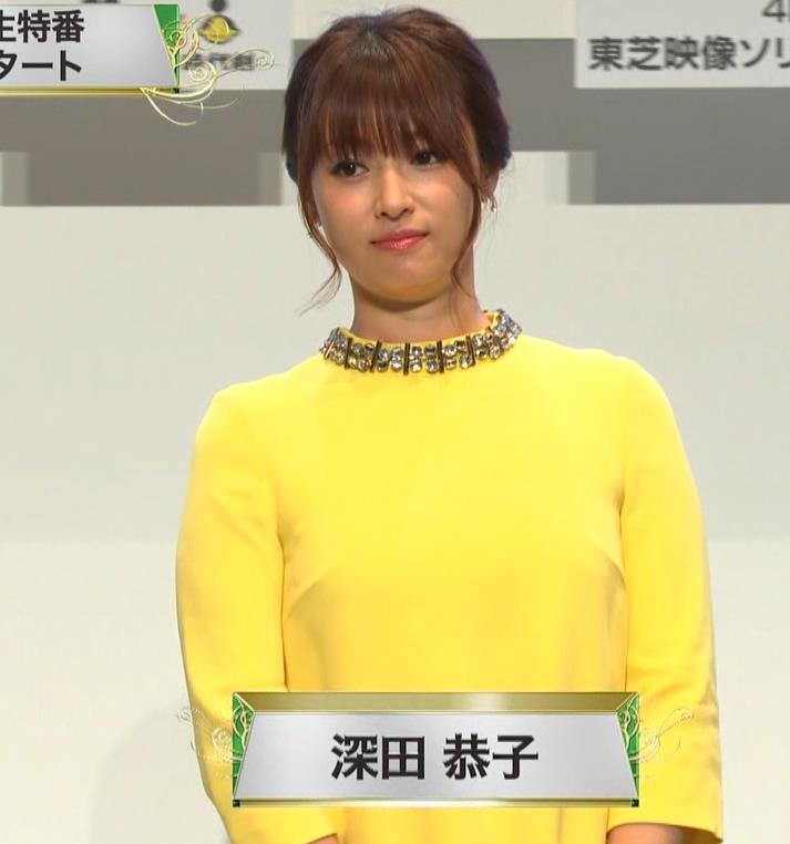 深田恭子 やっぱり乳がでかいキャプ・エロ画像2