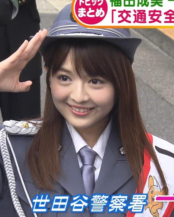 福田成美 かわいい一日警察署長キャプ・エロ画像5