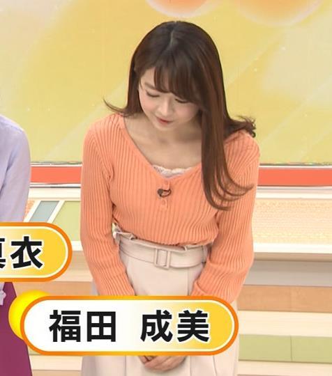福田成美アナ 胸元がなんかエロいニットキャプ・エロ画像2