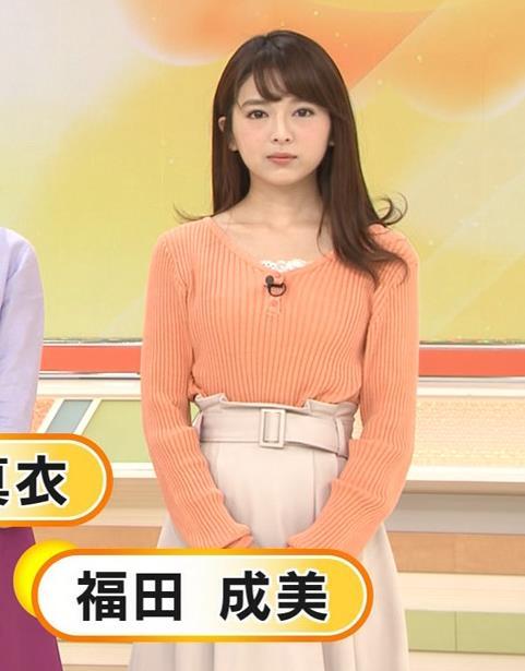 福田成美アナ 胸元がなんかエロいニットキャプ・エロ画像3