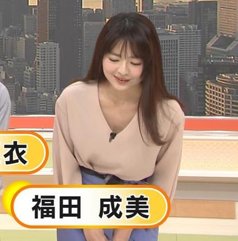 福田成美アナ 胸元がエロいお辞儀キャプ・エロ画像3