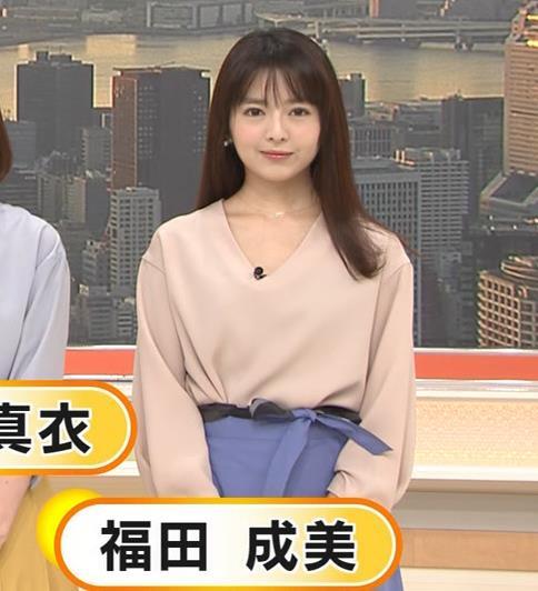 福田成美アナ 胸元がエロいお辞儀キャプ・エロ画像4