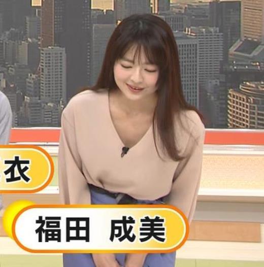 福田成美アナ 胸元がエロいお辞儀キャプ画像(エロ・アイコラ画像)