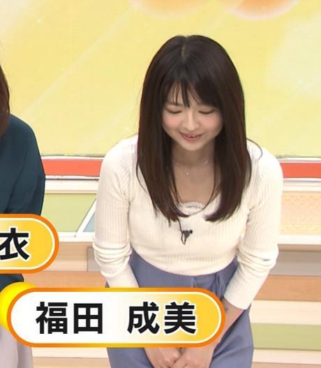福田成美 お辞儀の胸元がエロいキャプ・エロ画像3