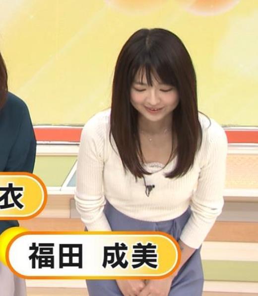 福田成美 お辞儀の胸元がエロいキャプ画像(エロ・アイコラ画像)