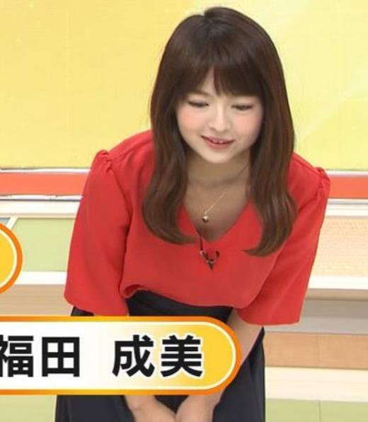 福田成美 お辞儀でいつも胸元チラチラしてるキャプ画像(エロ・アイコラ画像)