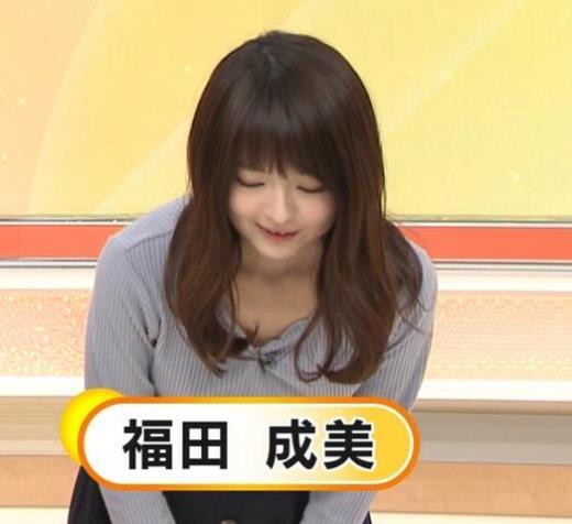 福田成美 いつもお辞儀がエロいキャプ画像(エロ・アイコラ画像)