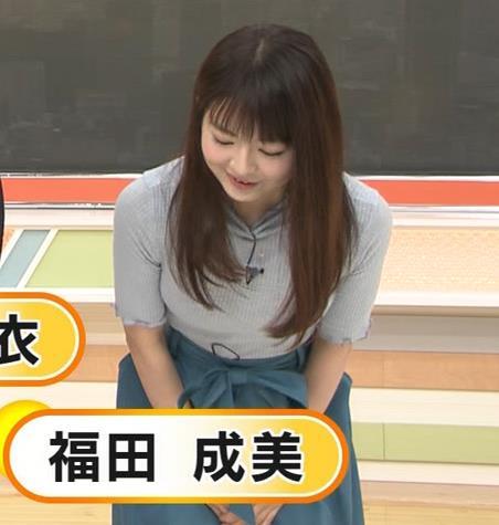 福田成美アナ エロいニットおっぱい♡キャプ・エロ画像2