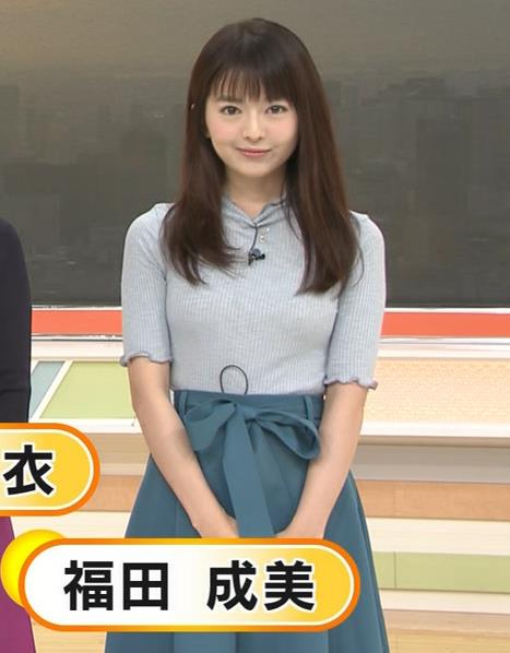 福田成美アナ エロいニットおっぱい♡キャプ・エロ画像3