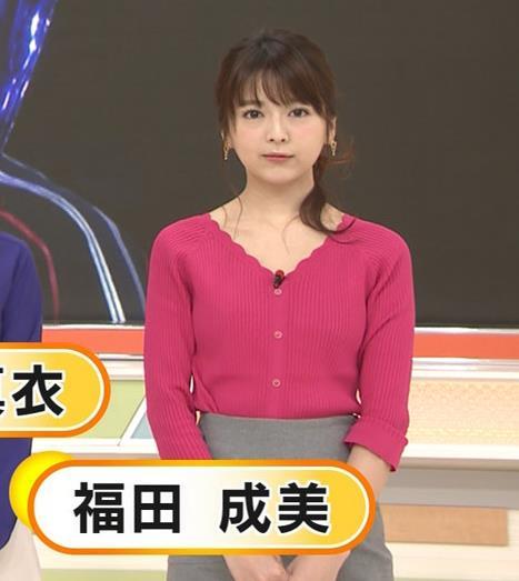 福田成美 セクシーニットおっぱいキャプ・エロ画像4