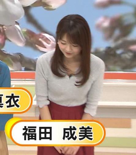 福田成美アナ 柔らかそうなニットおっぱい♡キャプ・エロ画像2