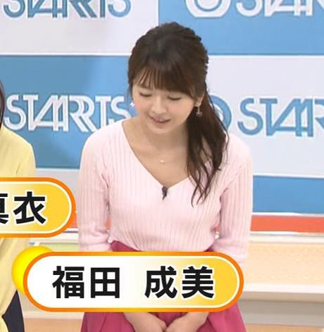 福田成美 胸元が開き気味のVネックニットキャプ・エロ画像