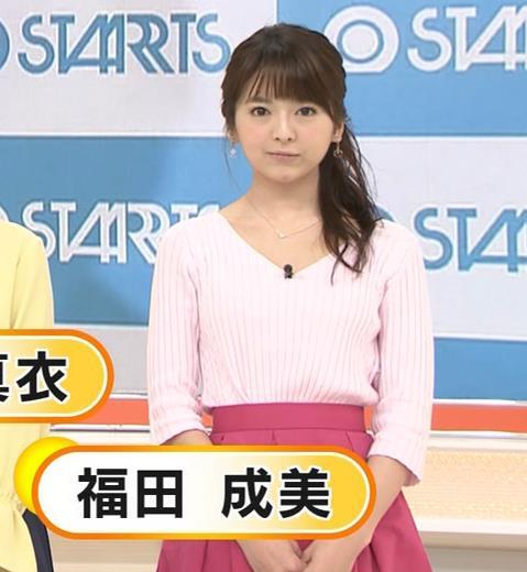 福田成美 胸元が開き気味のVネックニットキャプ・エロ画像2