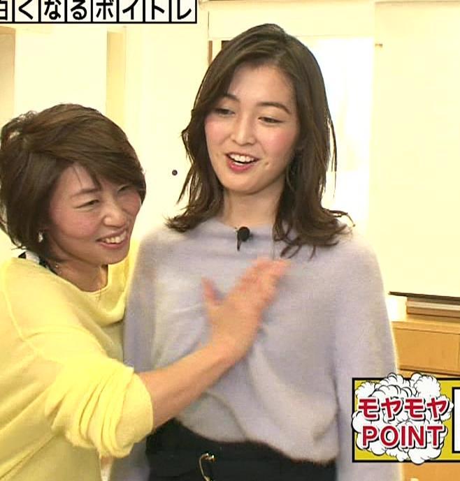 福田典子アナ 胸を触られまくるキャプ・エロ画像11
