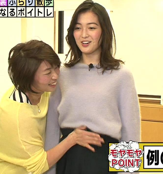 福田典子アナ 胸を触られまくるキャプ・エロ画像10