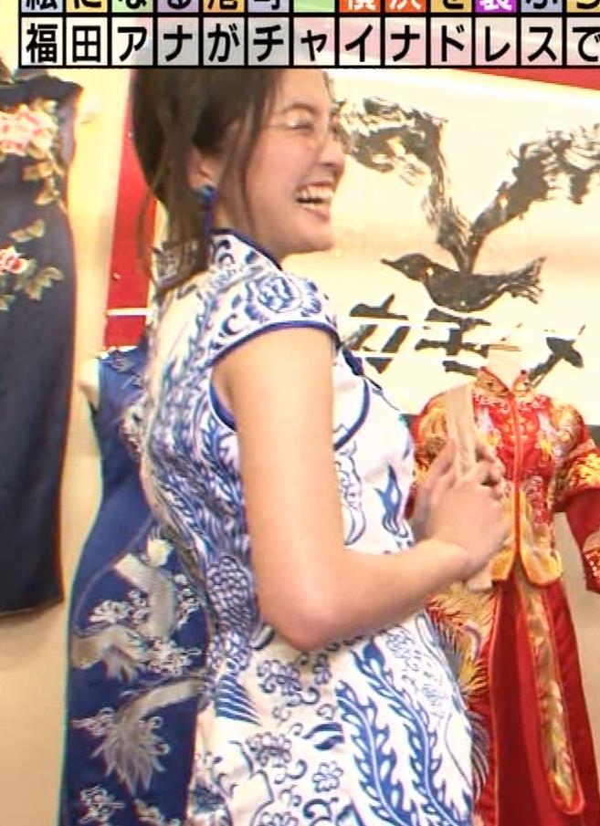 福田典子アナ 激エロ!チャイナドレス!脚&おっぱい!!キャプ・エロ画像14