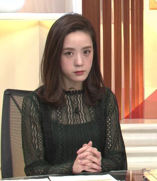 古谷有美アナ レースの透け衣装キャプ・エロ画像2