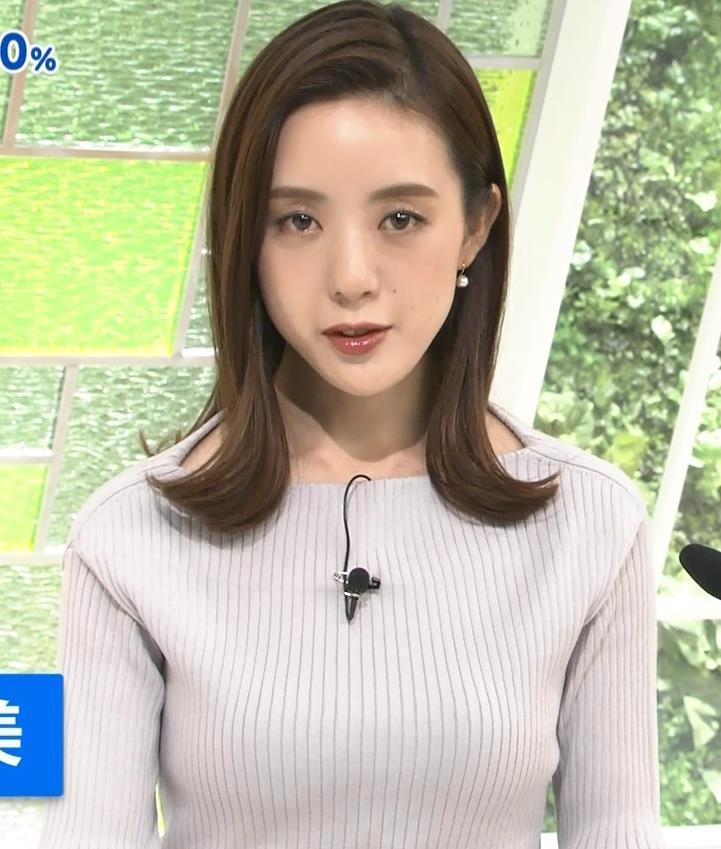 古谷有美アナ ばっちりメイク&ニット乳キャプ・エロ画像