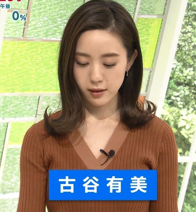 古谷有美アナ エロいニット巨乳キャプ・エロ画像2