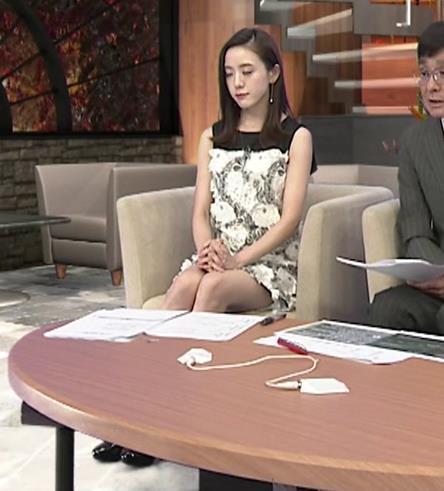 古谷有美アナ ミニスカで座ってパンツ見えそうキャプ・エロ画像7